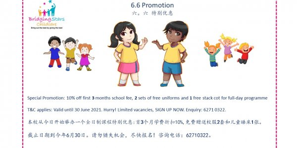 6.6 Special Promotion