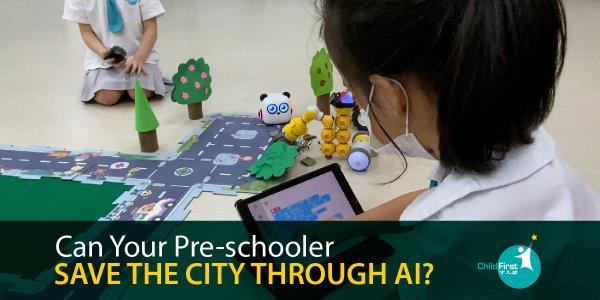School Tour Promotion