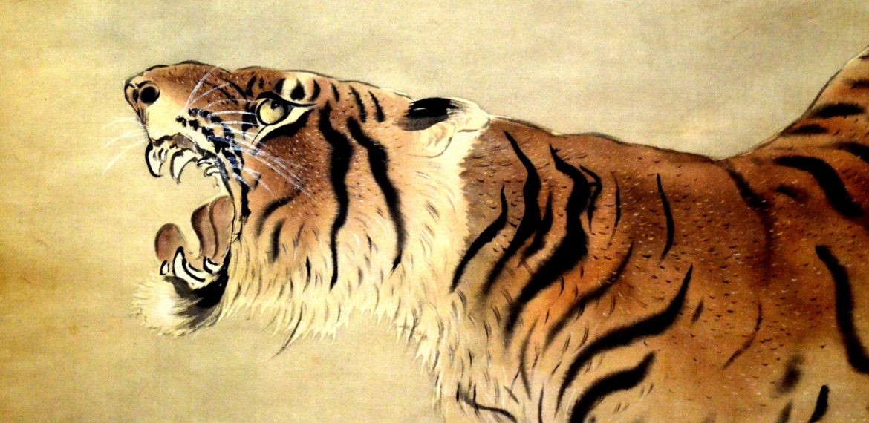 tiger-1365068354tgD-2